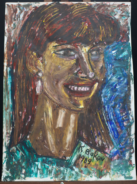 Outsider Art Absentee Two Week Timed Auction -Ends March 18th - 41_1.jpg