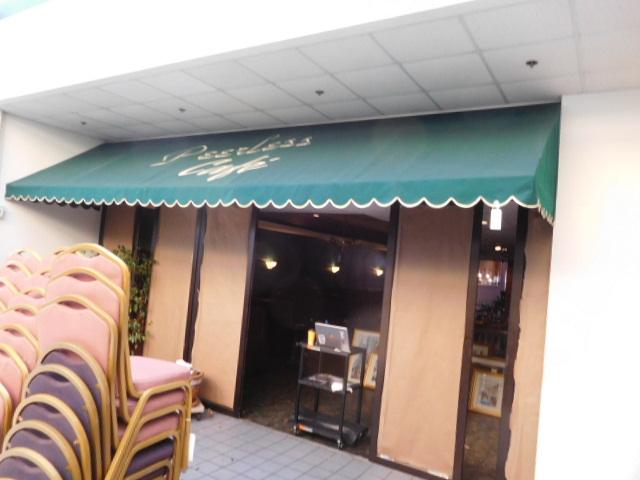 Peerless Restaurant- Furnishings, Kitchen- Architectural--Lighting and More - DSCN0087.JPG
